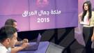 Irak'ta 43 yıl sonra ilk güzellik yarışması