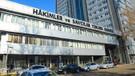 HSYK'dan 17 hakim ve savcıya inceleme