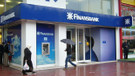Finansbank sold to Katar bank for 2.75 billion euros
