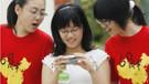 Çin: Seks eğitimi kitabında cinsiyetçilik infial yarattı