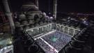 Çamlıca Camisi'ndeki ilk teravih namazında dikkat çeken ayrıntı