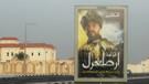 Katar sokaklarına Diriliş Ertuğrul afişleri