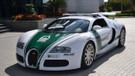 Dubai Polis Teşkilatı'nın birbirinden değerli süper otomobilleri