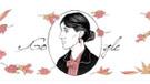Virginia Woolf kimdir? Virginia Woolf hakkında merak edilenler