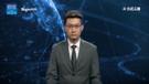 Çin dünyanın İngilizce konuşan ilk yapay zeka sunucusunu üretti