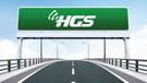 HGS ceza sorgulama 2018: HGS bakiye yükleme işlemi