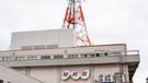 Japonya'nın kamu televizyonuna kızan bir grup aktivist siyasi parti kurdu