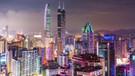 ÇKP'den Shenzen'i Çin sosyalizminin yeni çekim merkezi haline getirme hedefi