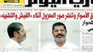 Mursi'nin cezaevinde çekilmiş fotoğrafları ortaya çıktı!