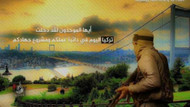 IŞİD, İstanbul Üniversitesi'ni mi hedef gösterdi?