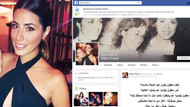 Lübnanlı Şami'nin son mesajı: İstanbul'da patlamada ölebilirim