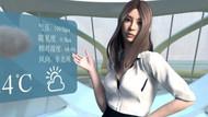 Baidu seksi sanal asistanı Vivi için özür diledi