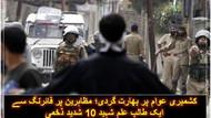 Son dakika: İran'da meclis ve Humeyni türbesine saldırılar.. Canlı bomba kendini patlattı