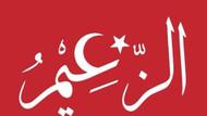Katarlı sanatçıdan Cumhurbaşkanı Erdoğan'a ay yıldızlı teşekkür