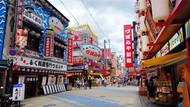 Japonya'da 6.1'lik deprem
