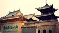 Çin'de Aiyi Nehri'nin adı Ayşe'yi çağrıştırdığı için Diannong yapıldı