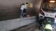 Marmaray'daki gencin intihar görüntüsü ortaya çıktı