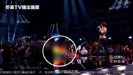 Eurovision'da LGBTİ bayrağını sansürleyen Çin'e yayın yasağı