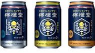 Coca-Cola ilk alkollü içeceğini Japonya'da piyasaya sürdü