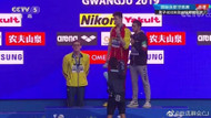 Çinli atlet dünya şampiyonu oldu Avustralyalı rakibi podyuma çıkmadı!