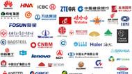 Dünyanın en büyük 10 şirketinden 6'sı Çin'e ait: ABD'de büyük şok