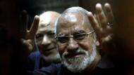 Mısır'dan Türkiye'ye sert tepki