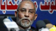 Mısır'dan 197 idam kararı daha