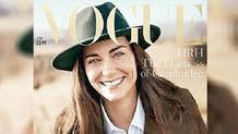 Düşes Kate Middleton, Vogue kapağında