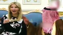 Trump'ın kızı Arap heyetin aklını başından aldı!