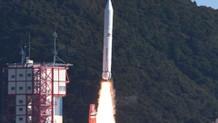 Japonya yapay meteor yağmuru için uzaya uydu gönderdi