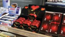 Bu çikolata ve içeceklere dikkat! Bakanlığın kara listesinde...