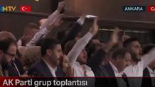 AK Parti grup toplantısında Gündoğdu Marşı söylendi