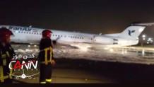Tahran'da içerisinde 50 yolcu bulunan uçak alev aldı