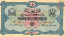 Osmanlı döneminde dolar ne kadardı?