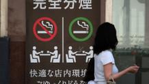 Japonya'da bir üniversite'de sigara içenlere iş yok