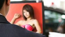 Porno izlemek Belçika'yla aynı oranda karbondioksit üretiyor
