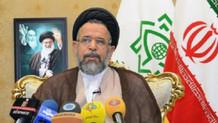 İran: ABD'nin casuslarını yakaladık
