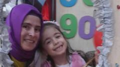 Tuzla'da 2 çocuk annesi tarih öğretmeni kayıp