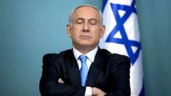 Flaş açıklama: İsrail'de iç savaş çıkabilir!