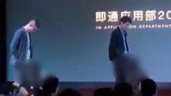 Çin'de dev firmanın etkinliğinde rezalet!