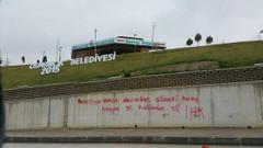 Belediye Twitter'dan duvar yazısına cevap verdi! Sosyal medya yıkıldı