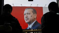 Erdoğan'ın maaşı ne kadar? En çok kazanan liderler