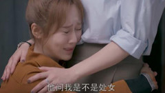 Çin'deki dizi filmde bekaret tartışması ülkeyi karıştırdı