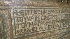 Adıyaman'da tarladan çıkan mozaikteki yazıların anlamı ne?
