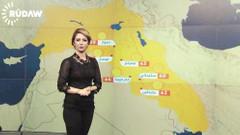 RTÜK'ten Barzani'ye şok: Rudaw TV Türksat uydusundan atıldı