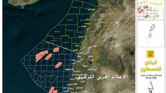 Suriye'de savaşı alevlendiren bu keşif mi?