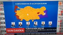 TRT spikerinden canlı yayında tepki çeken sözler