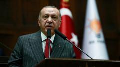 Erdoğan'dan ortak yayın açıklaması