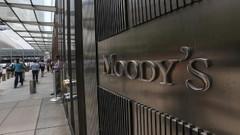 Moody's, Doğan, Koç ve THY dahil 11 Türk şirketinin notunu düşürdü