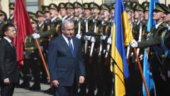 Netanyahu, Ukrayna'da Nazi işbirlikçilerinin selamıyla karşılandı